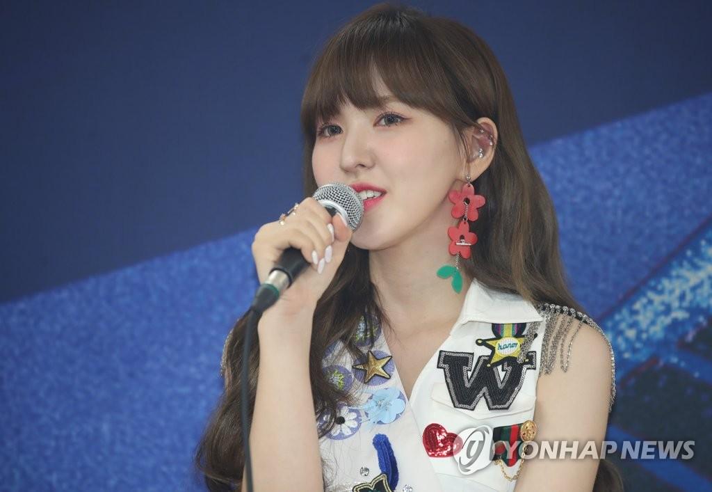 Red Velvet因Wendy受傷暫停完整陣容活動