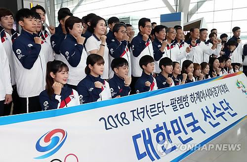 亞運會閉幕進入倒計時 南韓綜合獎牌榜第二目標落空