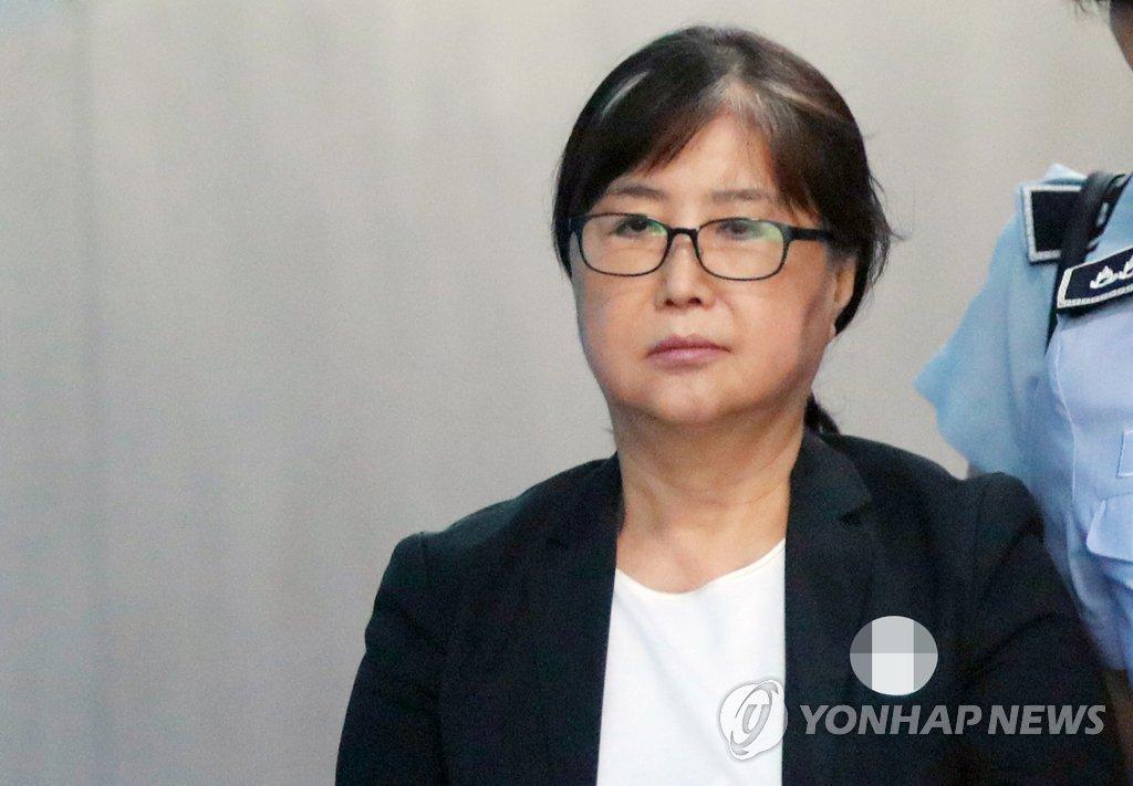 樸槿惠親信干政案主犯崔瑞元終審獲刑18年