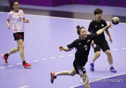 亞運女子手球南韓29比23戰勝中國摘金