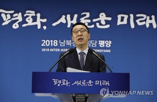 韓青瓦臺:金正恩向韓方離散家屬贈送兩噸松茸