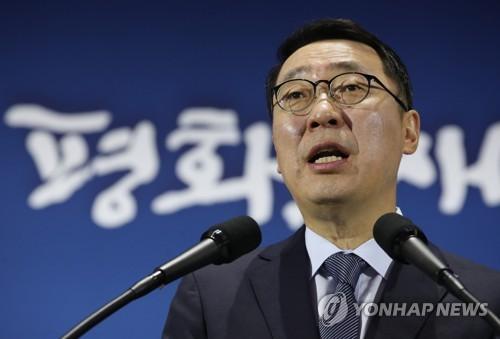 韓青瓦臺:韓朝首腦同登白頭山感動世界