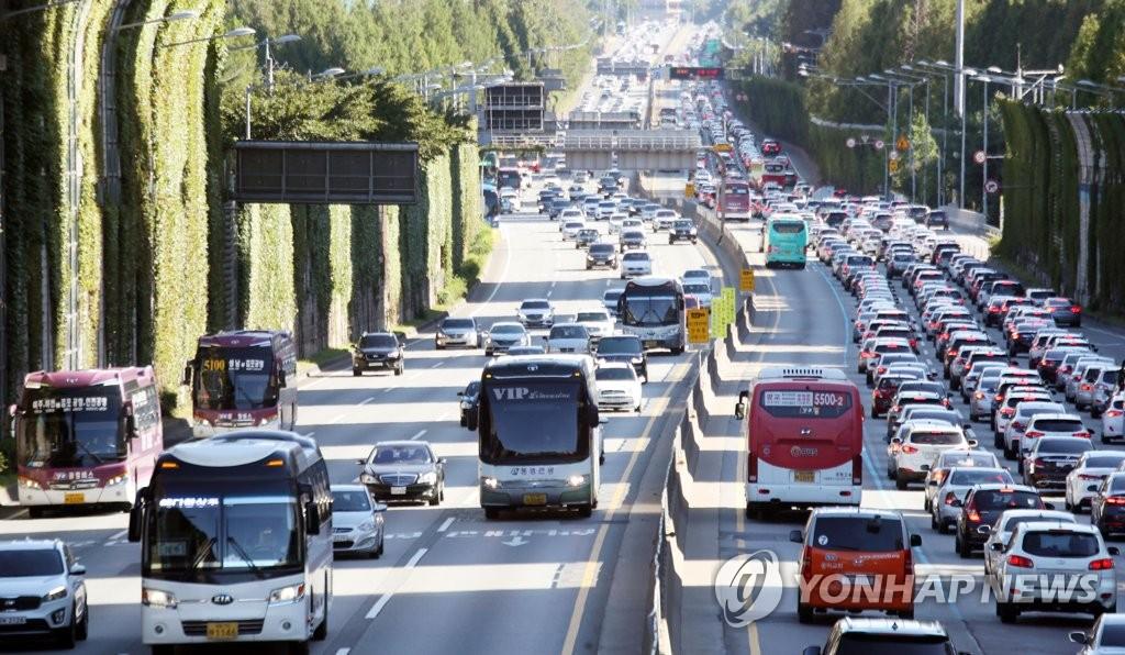 南韓中秋假期高速公路收費以控疫情