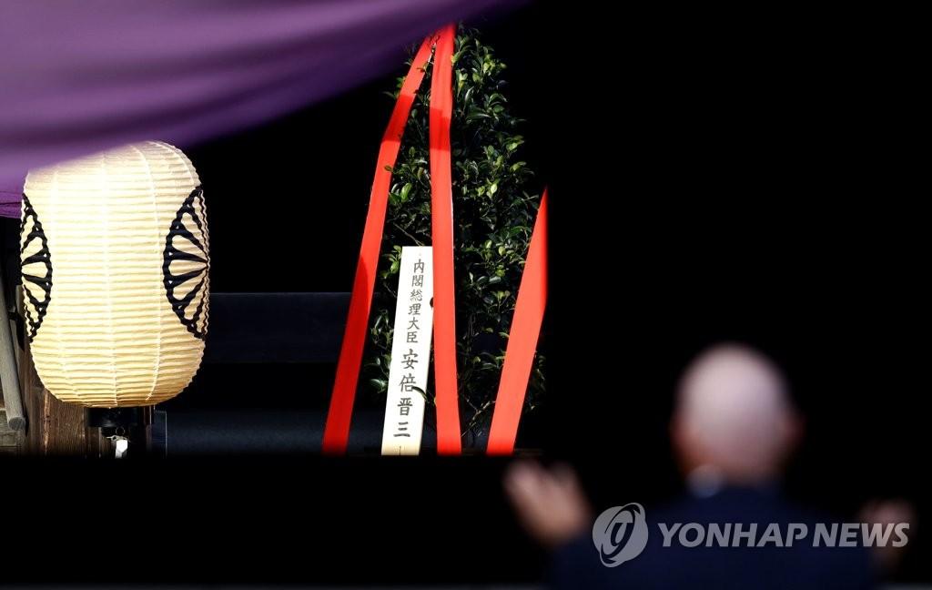 韓政府對安倍供奉靖國神社深表憂慮