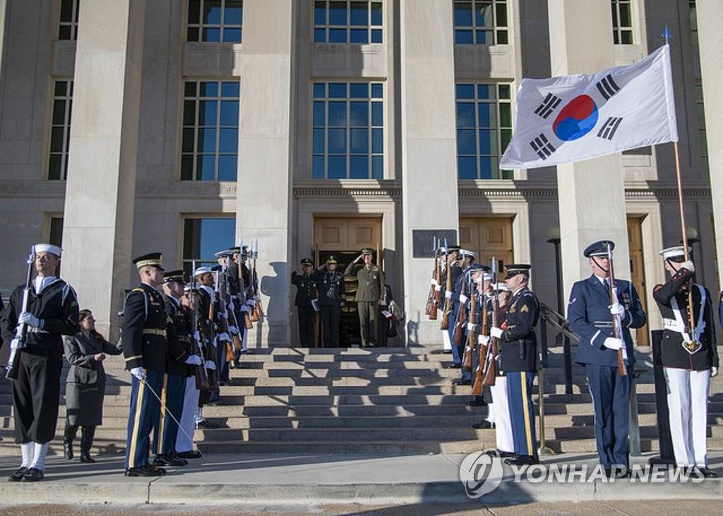 韓美軍委會下月討論移交作戰指揮權