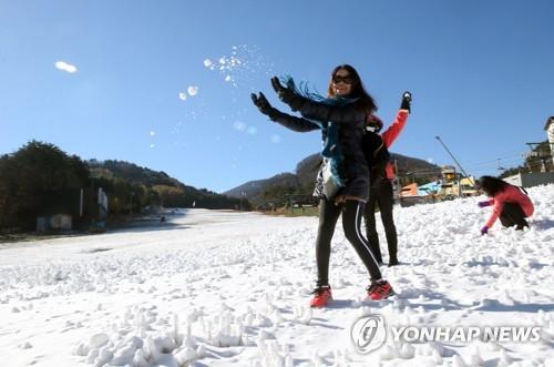 南韓觀光公社將在京辦冬季旅遊推介會