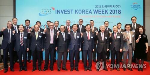2019南韓外商投資周開幕