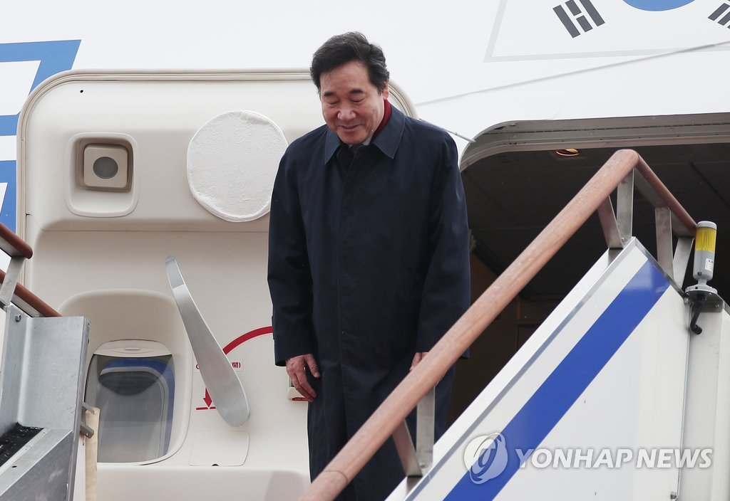 韓總理李洛淵啟程出訪中蒙兩國