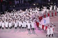 韓統一部:將繼續爭取韓朝合辦奧運會