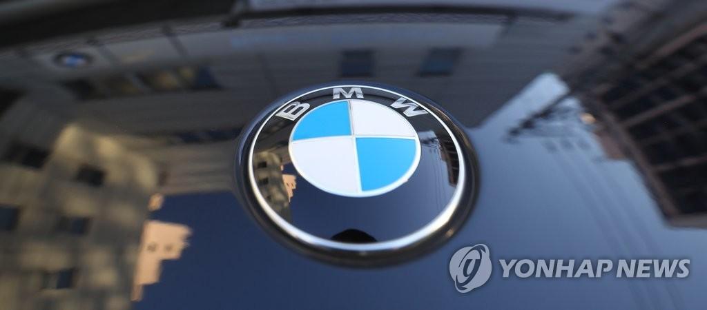 南韓寶馬汽車起火事件發酵 集體訴訟升級