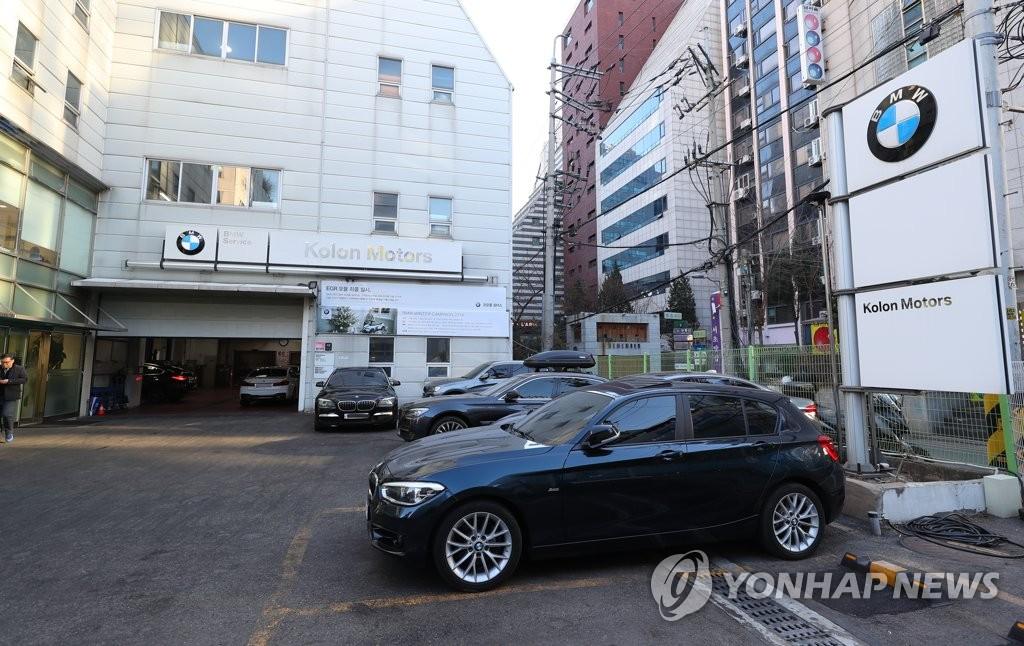 首爾市瑞草區的一家寶馬4S店(韓聯社)