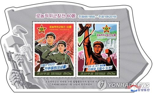 朝鮮民間防衛革命史跡館正式開放