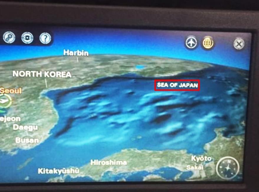 """韓日就""""東海""""名稱進行磋商 朝鮮參與"""