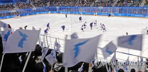 南韓向朝鮮提議合辦2024年江原冬季青奧會