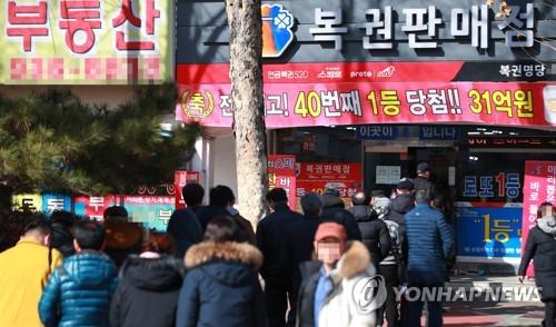 南韓2019年樂透銷售金額刷新紀錄