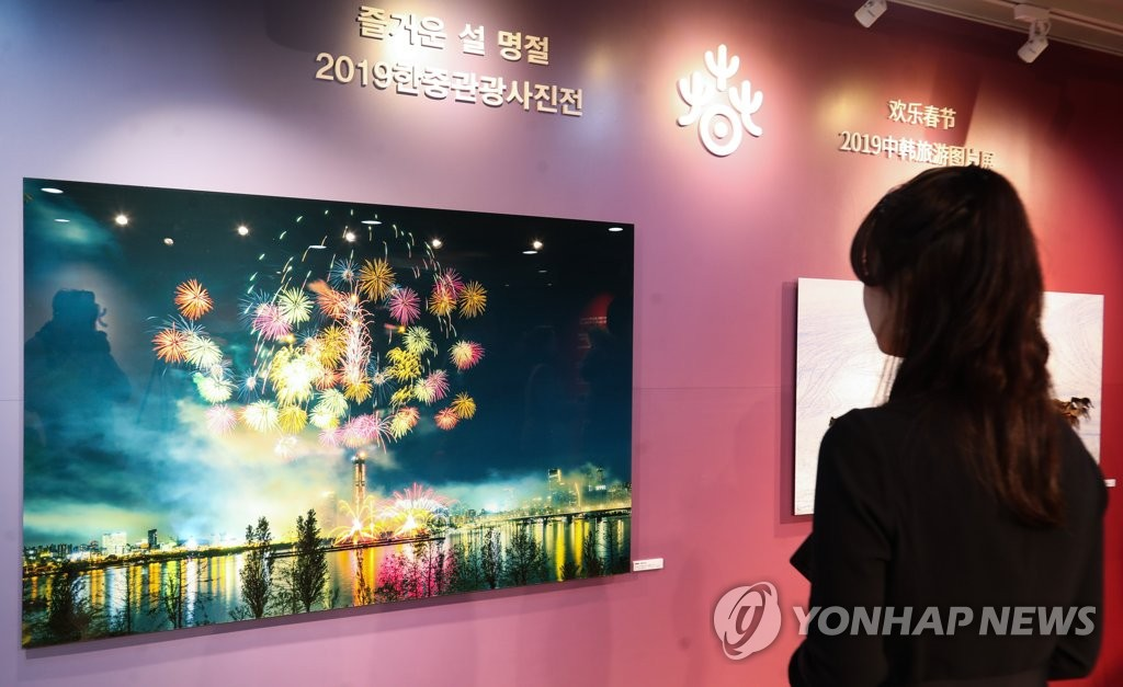 詳訊:2019韓中旅遊攝影展今在首爾開幕