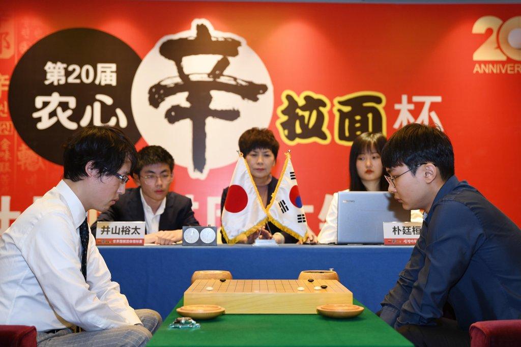 農心杯世界圍棋團體賽第三站總決賽延至5月舉行