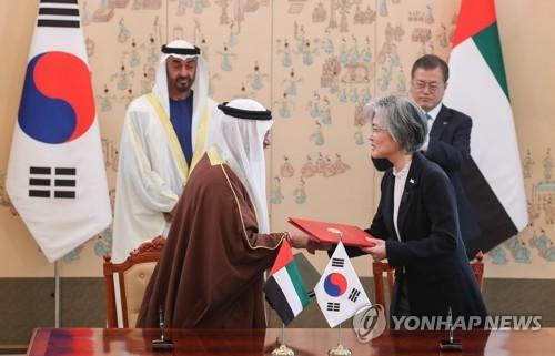 南韓阿聯酋外長明在首爾會晤共商合作大計