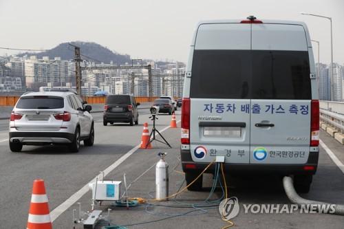 南韓啟動機動車尾氣專項整治行動