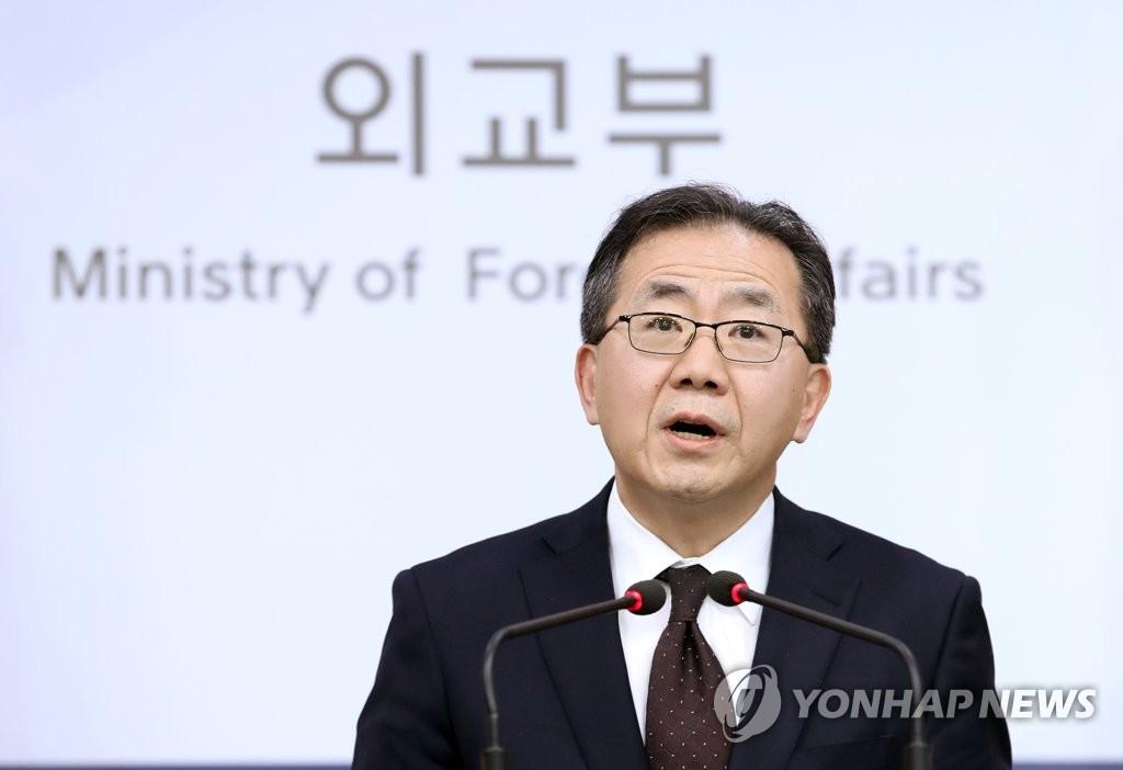 韓政府抗議日本審定通過主張獨島主權的中學教材