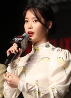 李智恩出席新片發佈會