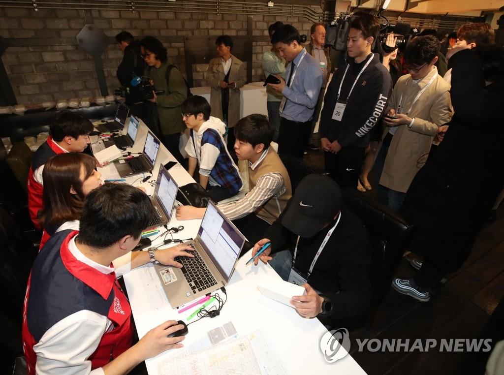 韓移動運營商疫情之下縮減三星新品線下宣傳