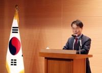 韓駐華大使:正與中方就增加航班航點協商