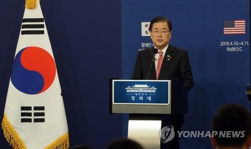 南韓國安常委會討論韓美發展互惠同盟