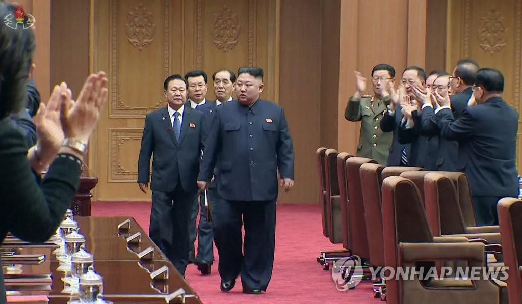 韓政府:朝鮮最高人民會議規模或因疫情縮小