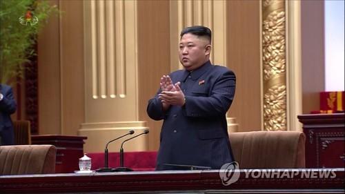 朝媒報道接受國書表述有變凸顯金正恩國家元首地位