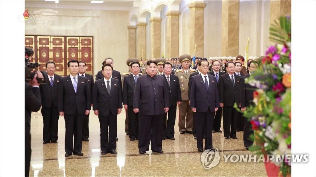 韓政府:朝鮮因疫情或簡辦太陽節紀念活動