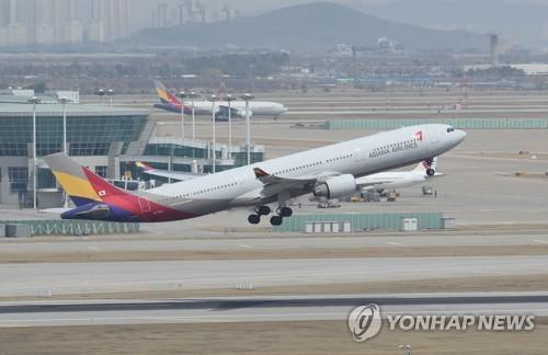 韓亞航空投標結束 3個企業聯合體競購