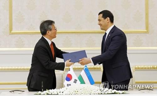 韓烏茲別克經貿部長會晤商定加快經濟合作