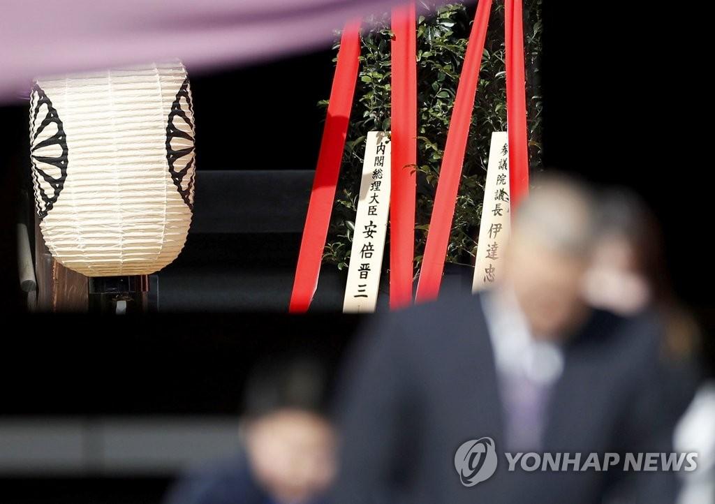 韓政府對日議員參拜靖國神社表遺憾