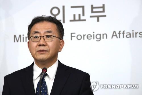韓外交部:積極協助中國抗擊新冠病毒疫情