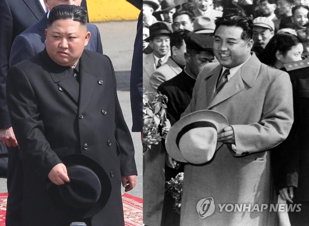 資料圖片:金真恩4月26日訪問俄羅斯時所傳大衣和摘帽的動作與金日成年輕時酷似。這被視為金正恩上臺伊始的統治策略在衣著上的表現。 韓聯社