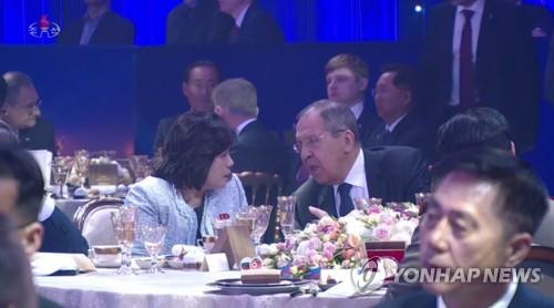 朝鮮副外相崔善姬啟程訪俄