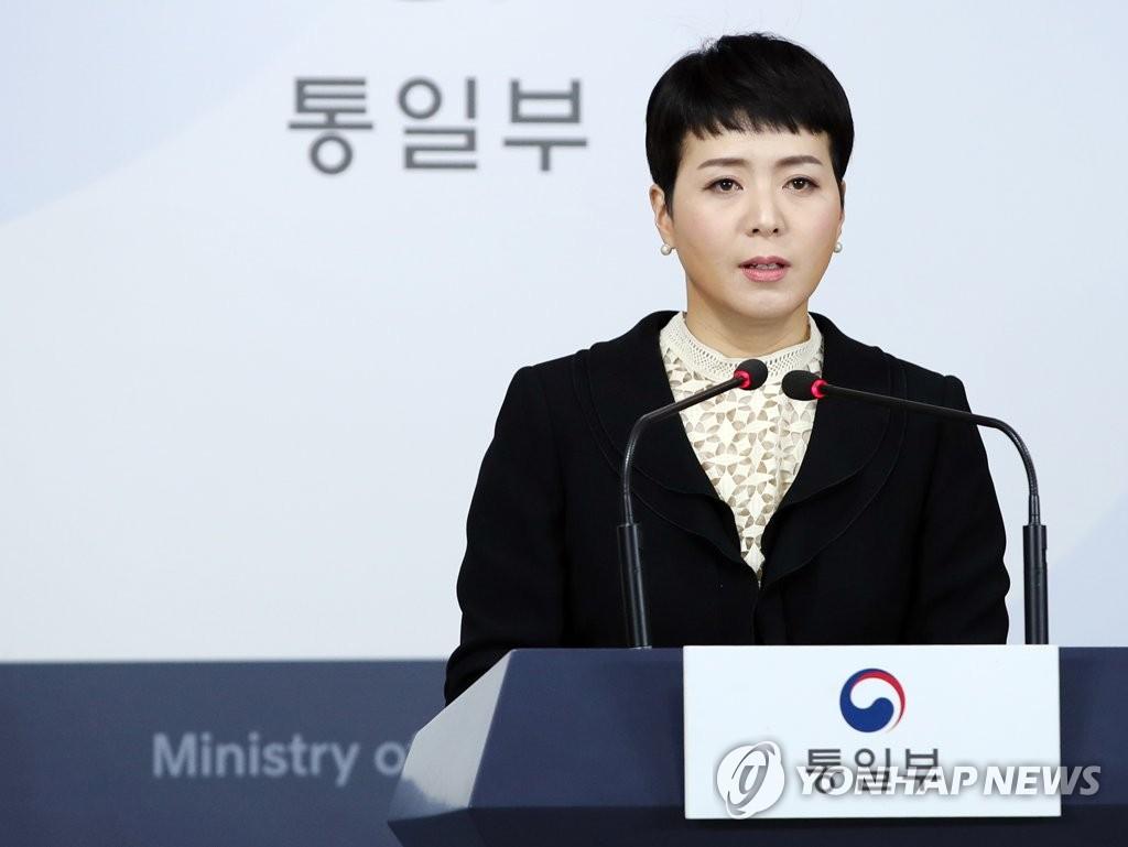 南韓統一部:對朝糧援立場不變但要聽取民意