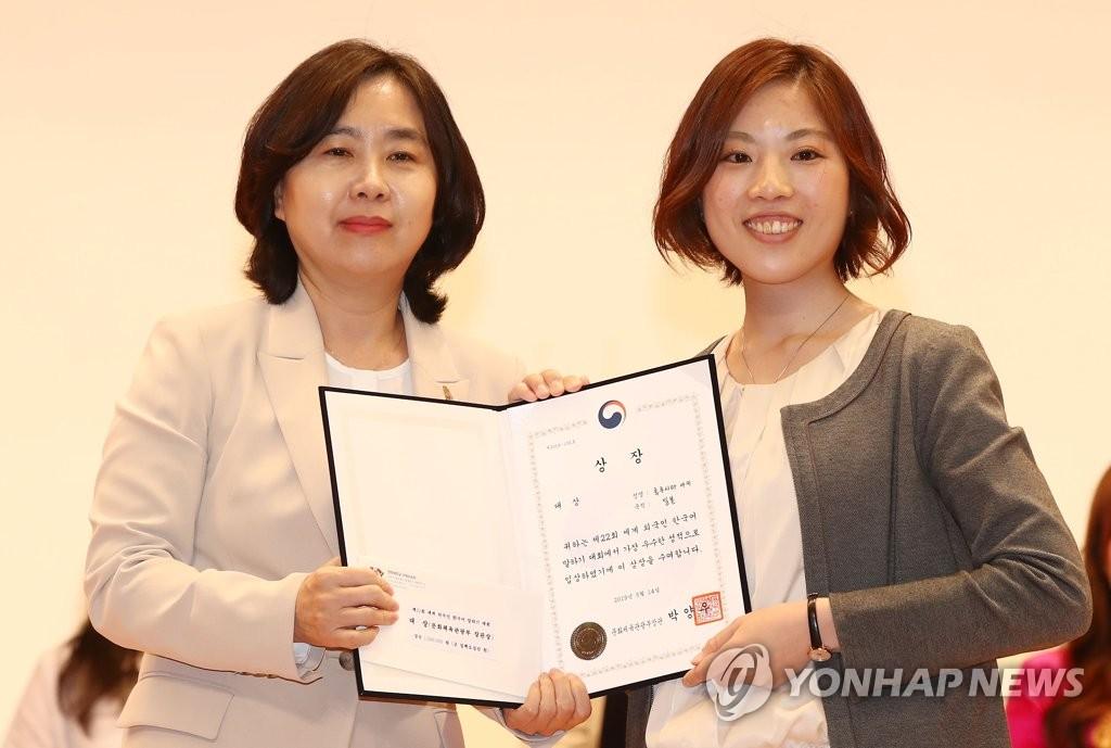 第23屆世界外國人韓語演講大賽下周舉行