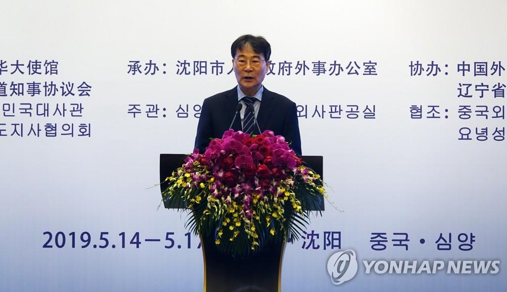 南韓駐華大使:疫情趨穩後將力推韓中交流活動