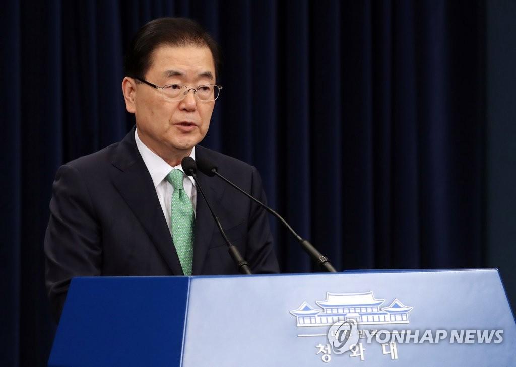 詳訊:在利比亞遭綁架南韓公民獲釋