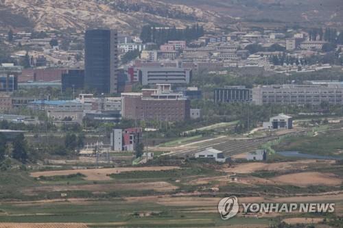 簡訊:韓朝聯辦因新冠肺炎疫情暫停運營