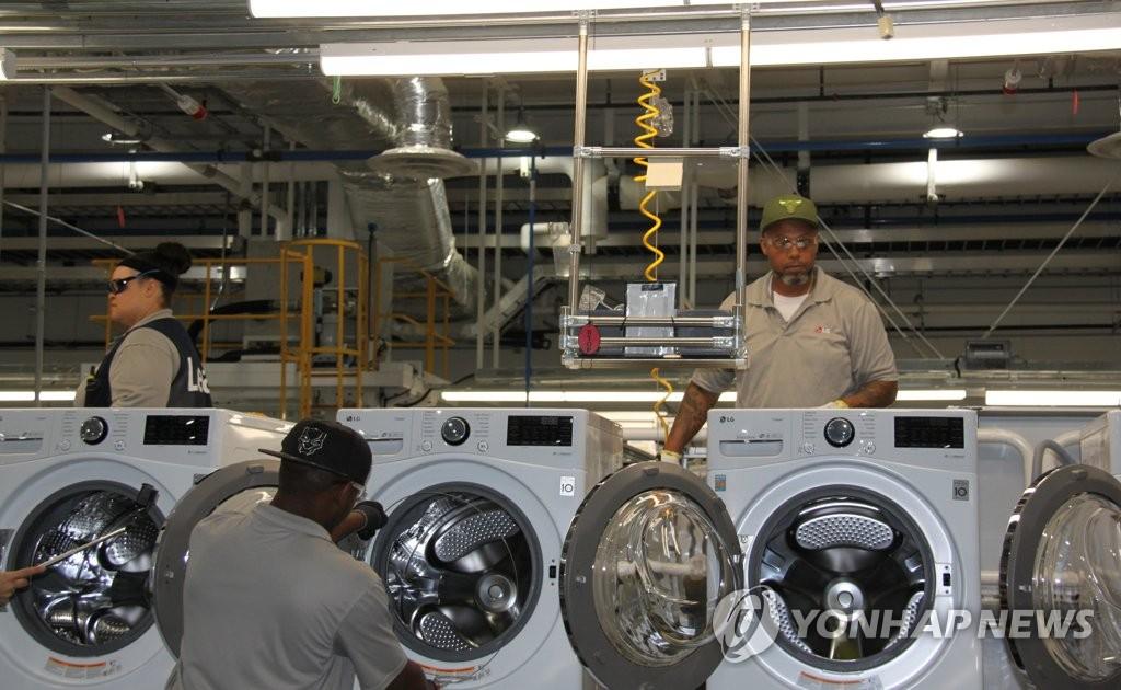 資料圖片:LG電子田納西洗衣機廠 韓聯社