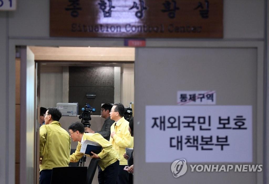 統計:2019年遭遇各類受害事件旅外南韓公民增23%