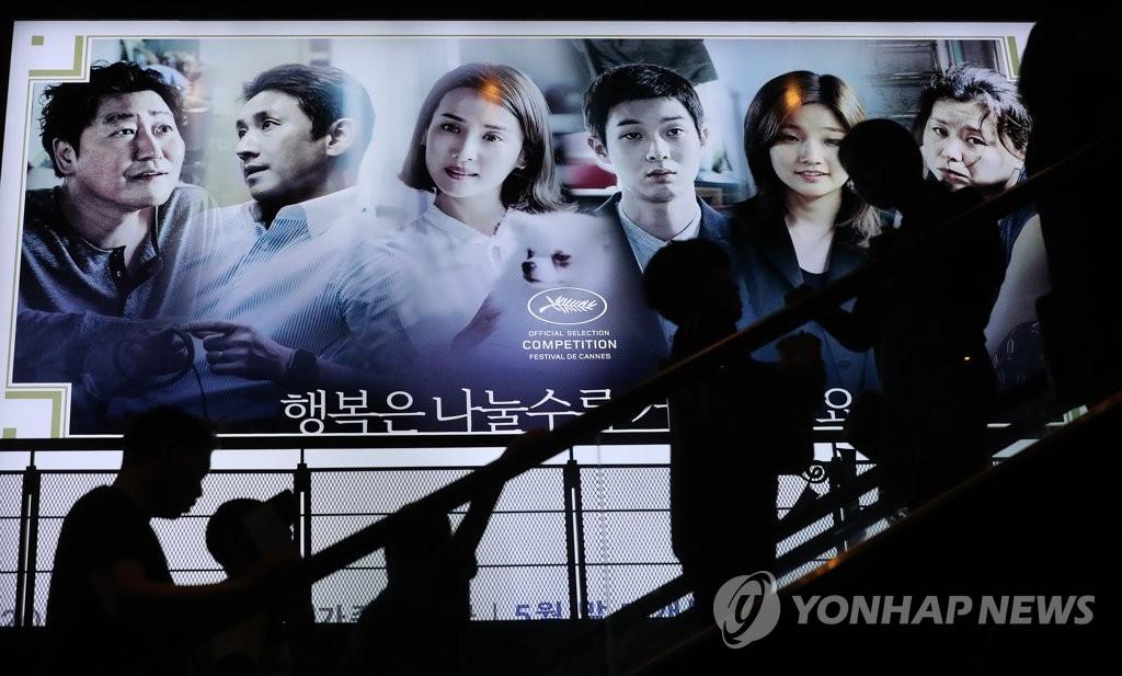 南韓票房:《寄生蟲》累計觀影破300萬
