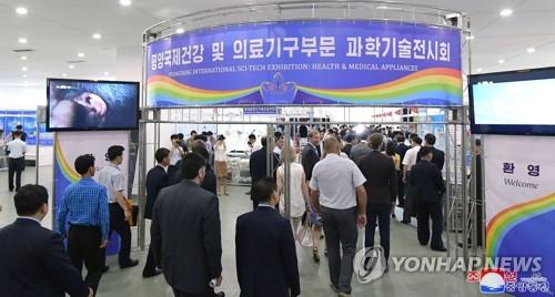 朝鮮舉行IT電力部門科技成果發表會