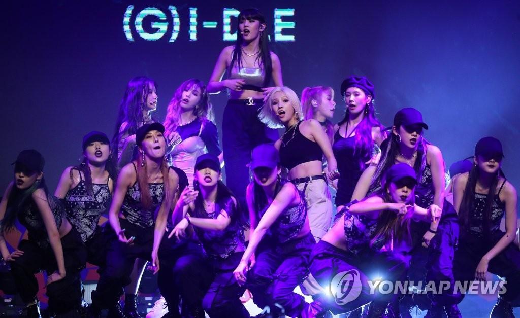 資料圖片:(G)I-DLE 韓聯社