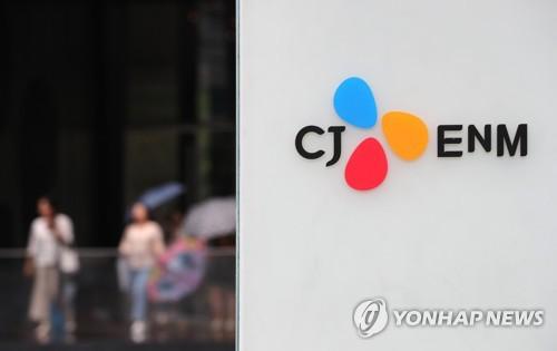 韓傳媒公司CJ ENM:考慮收購SM娛樂但未落定