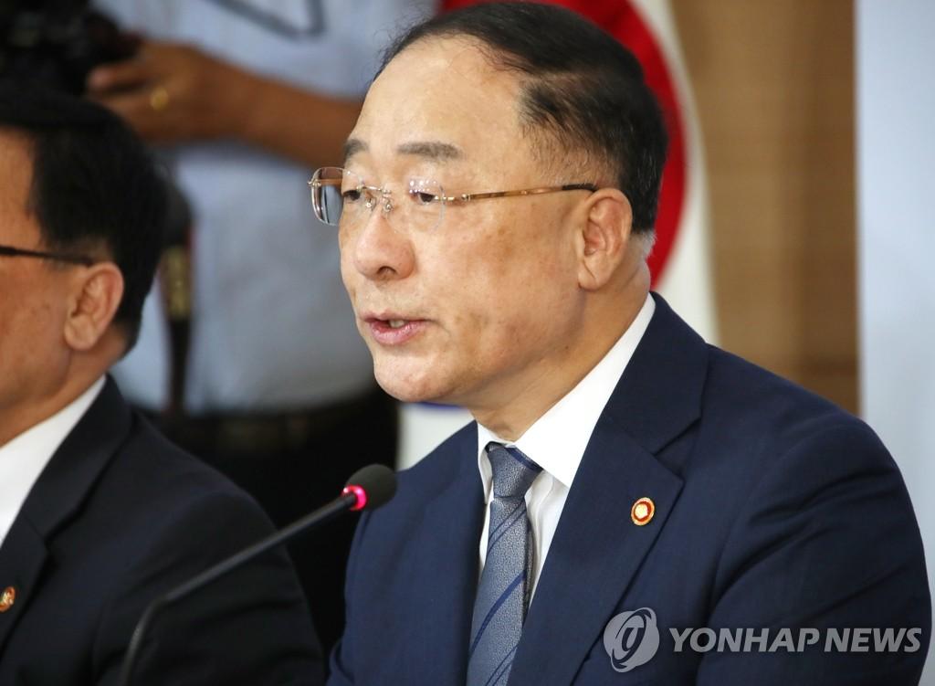 詳訊:南韓宣佈將對日本採取限貿措施