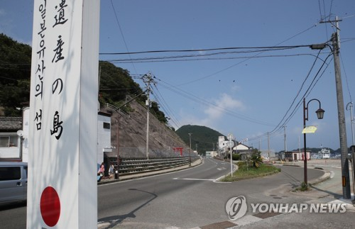 韓智庫:日本限貿對南韓經濟影響有限